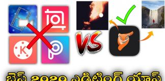 Best video editor app for Android in 2020/Best video editing app in Telugu