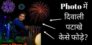 Diwali special editing || how to create animation pictures in kinemaster video editing app