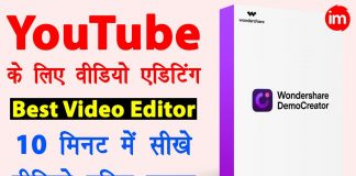 How to Edit Videos for YouTube - best video editor for pc | wondershare democreator tutorial Hindi